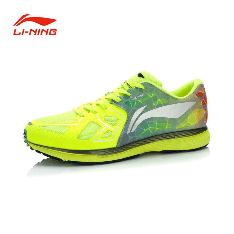 Li Ning Running Shoes In The Usa